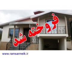 فروش ویلای نوساز در رامسر سادات شهر با متراژ بنای 110 مترمربع (کد : 1001)