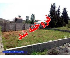 فروش زمین در رامسر به مساحت 355 متر مربع با سند ششدانگ (کد: 2001)