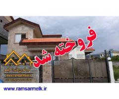 فروش ویلای ارزان نوساز در رامسر - کتالم - سند ششدانگ (کد: 1041)