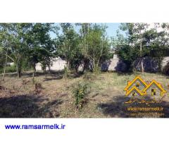 فروش زمین در رامسر سادات شهر به متراژ 587 متر