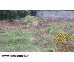 فروش زمین در رامسر سادات شهر به متراژ 550 متر